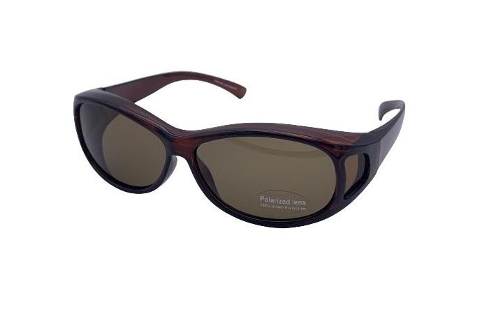Cover Me! Überziehsonnenbrille - 7716.1